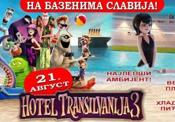 TRANSILVANIJA 3 na gradskim bazenima u Ćupriji !!!