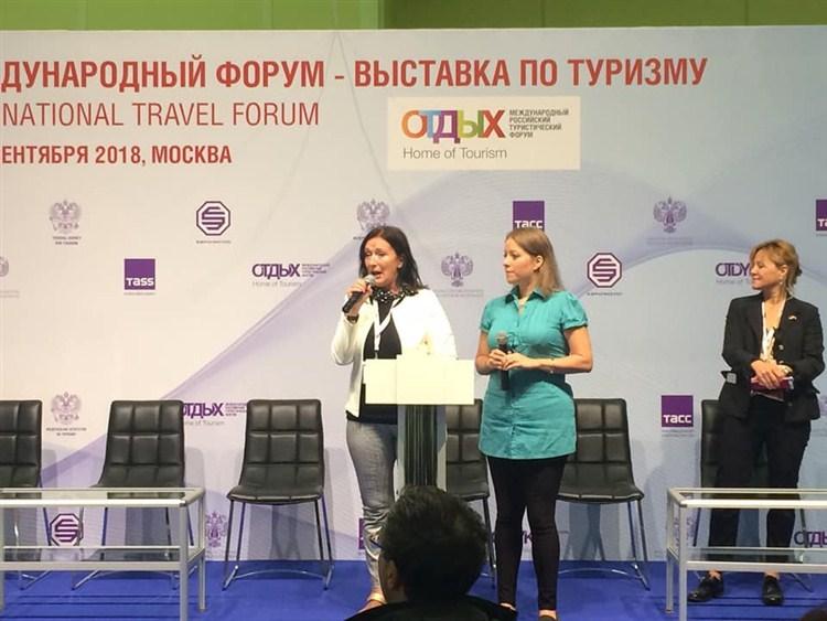 PRIRODNJAČKI CENTAR SRBIJE NA SAJMU TURIZMA U RUSIJI !!!