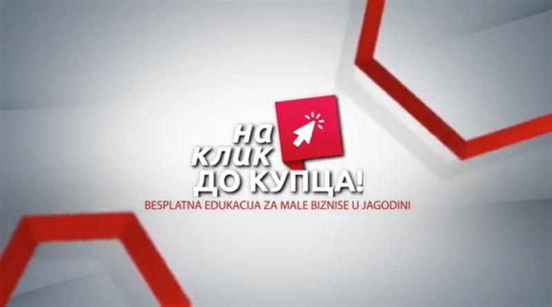 U Jagodini besplatna edukacija za sve koji žele da nauče više o WEB PREZENTACIJI !!!