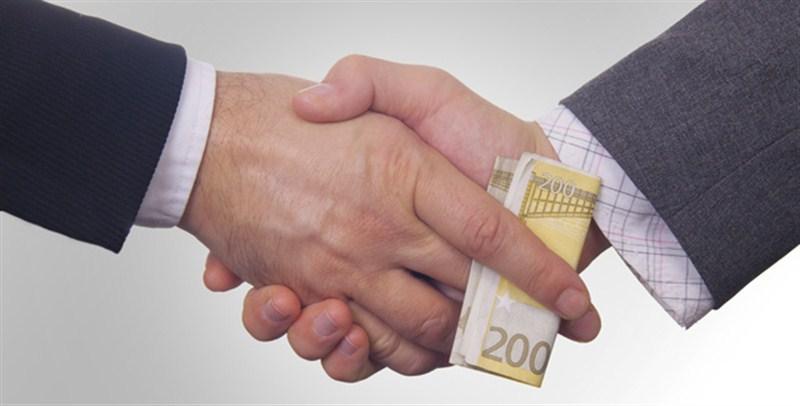 Pripadnici MUP-a, Odeljenja za borbu protiv korupcije uhapsili radnike Prve tehničke škole u Kragujevcu zbog primanja mita!!!