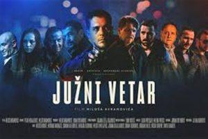 """U jagodinski bioskop stiže talas """"Južnog vetra"""" !!!"""