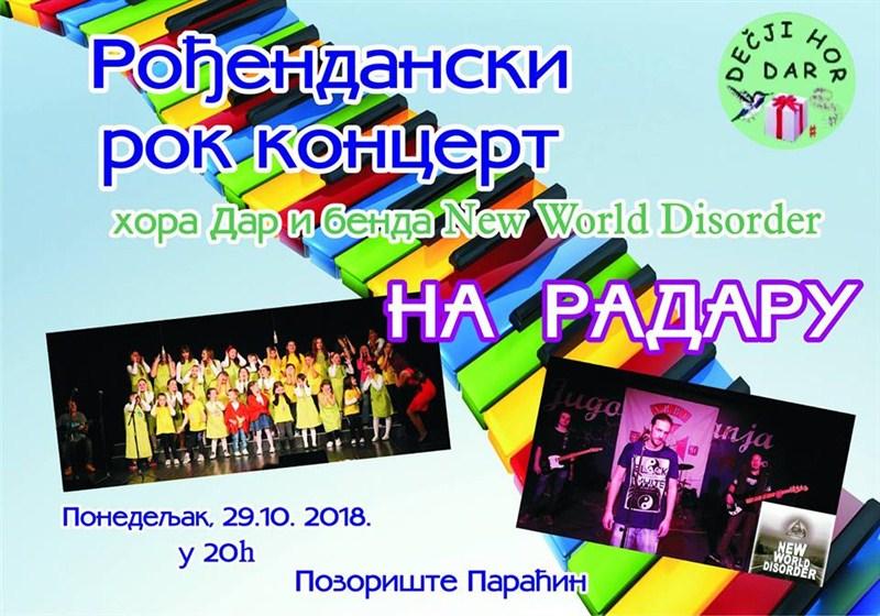 Hor DAR svojim koncertima sa bendom New World Disorder obeležava godišnjicu od osnivanja u Paraćinu i Ćupriji !!!