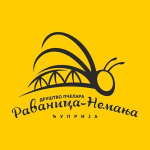 Društvo pčelara Ravanica-Nemanja iz Ćuprije u nedelju organizuje VANREDNU skupštinu !!!