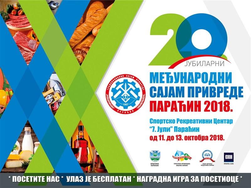 Počinje 20. Međunarodni sajam privrede u Paraćinu !!!