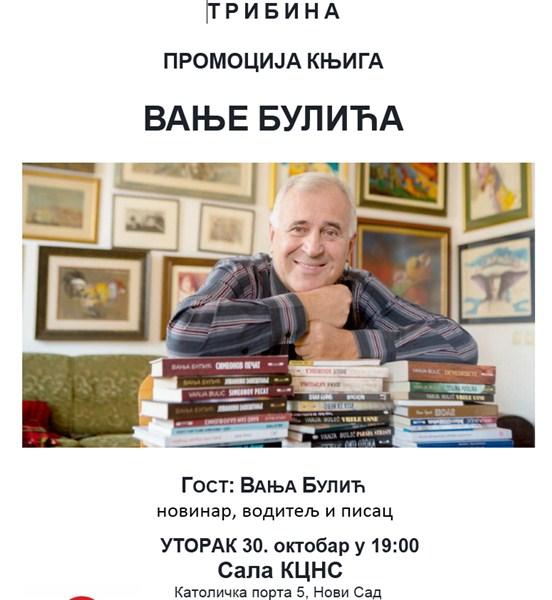 """Promocija knjiga Vanje Bulića u klubu """"Tribina mladih"""" Kulturnog centra Novog Sada!!!"""