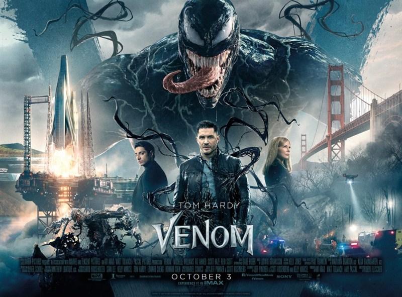 """Premijera svetskog filmskog hita """"Venom"""" 3D u Paraćinu !!!"""