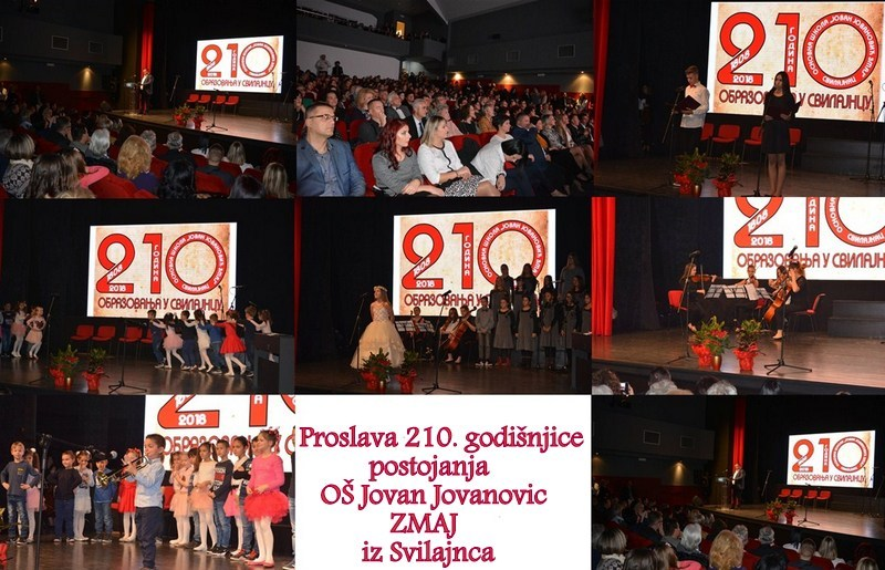 """Svilajnačka OŠ """"Jovan Jovanović Zmaj"""" proslavila 210 godina postojanja i rada !!!"""