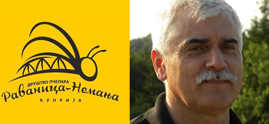 """Pčelarsko društvo """"Ravanica-Nemanja"""" iz Ćuprije organizuje peto ovogodišnje predavanje !!!"""