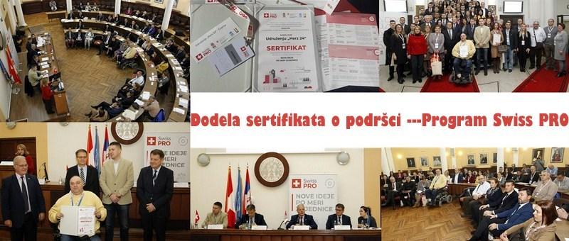 Vlada Švajcarske osnažuje ranjive grupe u Srbiji kroz podršku socijalno inovativnim projektima!!!