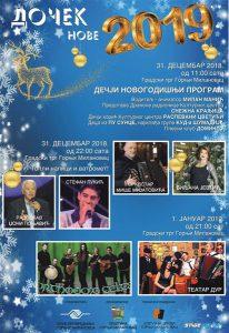 Gornjomilanovčani dočekuju Novu godinu na trgu !!!