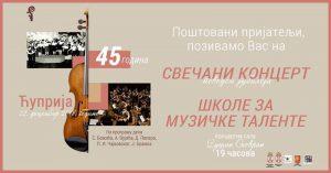 Škola za muzičke talente obeležava svečanim novogodišnjim koncertom jubilej - 45 godina rada i postojanja !!!