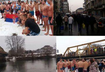 PLIVANJE ZA ČASNI KRST u Ćupriji !!!