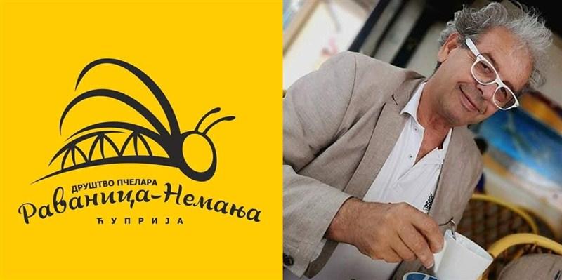 PRVO ovogodišnje predavanje o pčelama DP RAVANICA-NEMANjA iz Ćuprije!!!