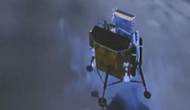 "ISTORIJSKI TRENUTAK-Kineska sonda ""Čang 4"" je sletela na tamnu stranu MesecaISTORIJSKI TRENUTAK-Kineska sonda ""Čang 4"" je sletela na tamnu stranu Meseca"