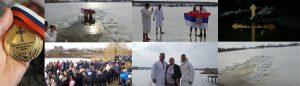 PLIVANJE ZA ČASNI BOGOJAVLJENSKI KRST NA MARKOVAČKOM JEZERU NADOMAK MLADENOVCA !!!