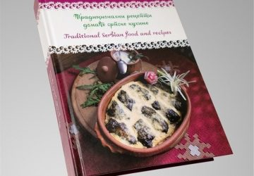 KNJIGA Tradicionalni recepti domaće srpske kuhinje-najstarija narodna jela !!!