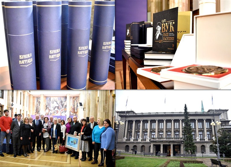 "Vukovu nagradu dobila i Narodna biblioteka ""Resavska škola"" iz Despotovca !!!"