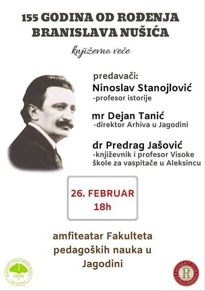 U Jagodini književno veče na temu - 155 godina od rođenja Branislava Nušića !!!