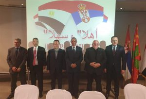 PALMA ugostio privrednu delegaciju iz Egipta