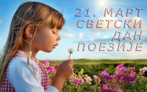 U Narodnoj biblioteci će se održati Poetsko veče kojim će i ove godine obeležiti Svetski dan poezije !!!