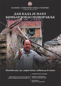 DAN kada je NATO BOMBARDOVAO POMORAVLJE-Tribina povodom 20 godina od početka bombardovanja SRBIJE !!!