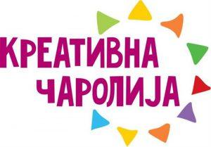 VUKOVCI postigli odlične rezultate na 15.KREATIVNOJ ČAROLIJI u kategoriji literarnog stvaralaštva!!!