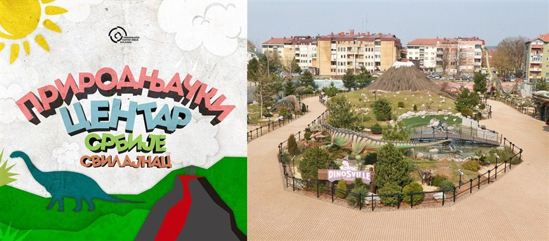 Prirodnjački centar Srbije povodom uskršnjih i prvomajskih praznika organizuje zabavu za posetioce !!!