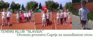"""Održan teniski turnir """"Otvoreno prvenstvo Ćuprije na narandžastom nivou"""" !!!"""