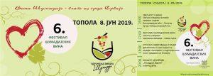 Bliži se 6. Festival šumadijskih vina u Topoli !!!