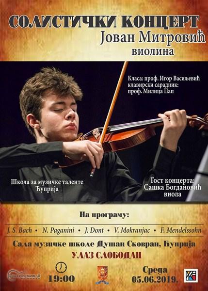 Koncert Jovana Mitrovića, diplomca violine Škole za muzičke talente !!!