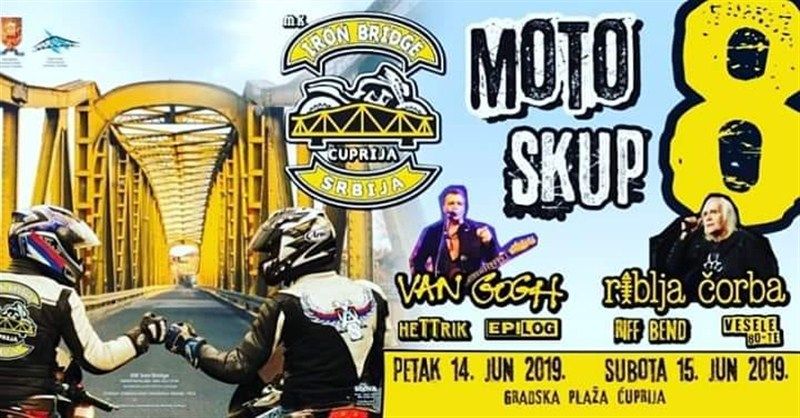 """MK """"IRON BRIDGE"""" iz Ćuprije organizuje i ove godine tradicionalni moto skup na obali Velike Morave !!!"""