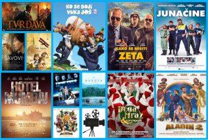 """Besplatne projekcije filmova u sali pozorišta u Novom Kneževcu pod nazivom """"Filmsko leto"""" !!!"""