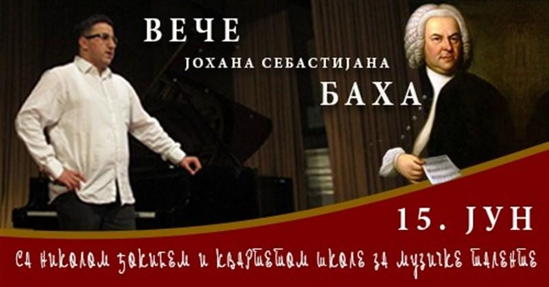 Mladi pijanista Nikola Đokić uz podršku gudačkog kvarteta Škole za muzičke talente izvodi kompozicije Johana Sebastijana Baha!!!