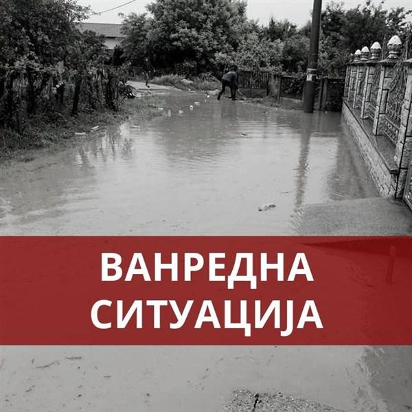 PROGLAŠENA VANREDNA SITUACIJA NA ČITAVOJ TERITORIJI OPŠTINE DESPOTOVAC !!!