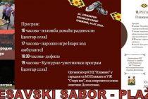 U nedelju se u selu Plažane kod Despotovca održava 10. Resavski sabor !!!