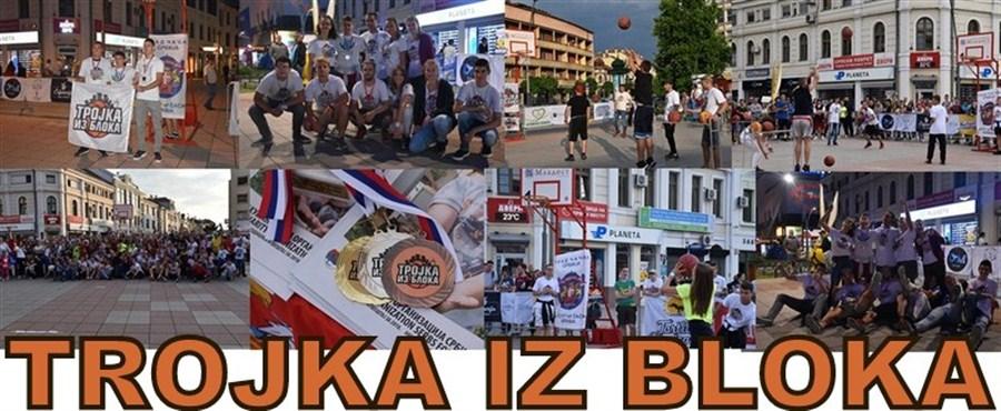 "Na gradskom trgu u Čačku održan četvrti humanitarni turnir ""Trojka iz bloka""!!!"