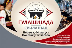U nedelju GULAŠIJADA u Svilajncu!!!