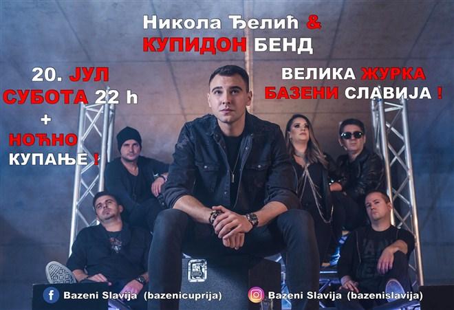 """U subotu na Bazenima """"Slavija"""" u Ćupriji noćno kupanje i Nikola Đelić i """"Kupidon bend"""" !!!"""