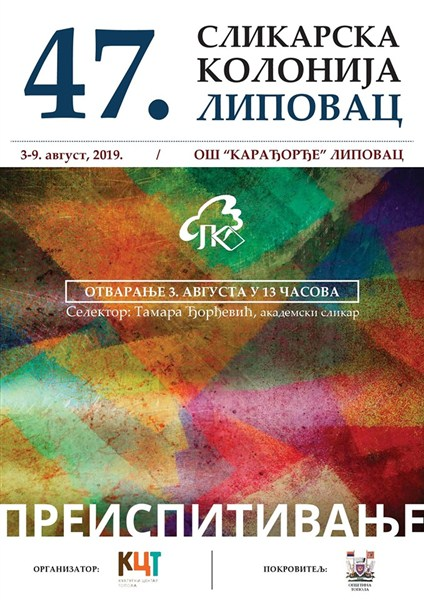 U subotu počinje 47. Slikarska kolonija u Lipovcu !!!