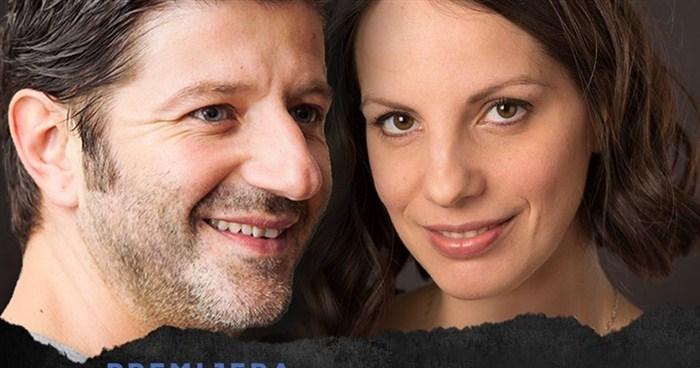 """U Moravskom parku u Ćupriji -romantična komedija pod vedrim nebom """"Kišobran za dvoje"""" !!!"""