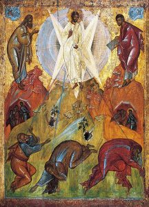 Danas vernici pravoslavne veroispovesti slave PREOBRAŽENJE !!!