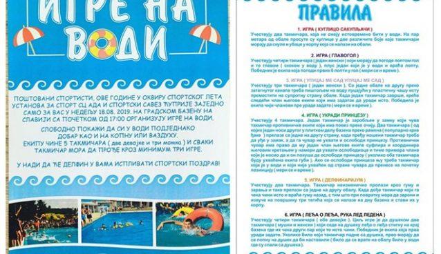 """U nedelju """"IGRE NA VODI"""" na gradskim bazenima """"Slavija"""" u Ćupriji"""