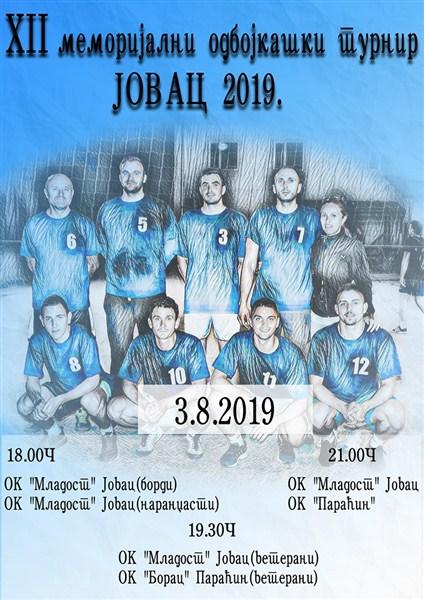 Nastavlja se odbojkaški turnir u Jovcu !!!