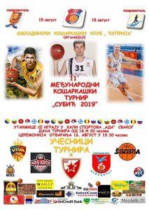 """Sutra u Ćupriji počinje 11. Međunarodni memorijalni košarkaški turnir """" SUBIĆ 2019""""!!!"""