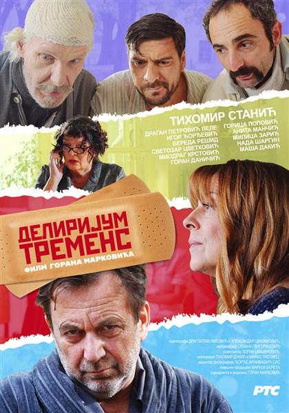 Film DELIRIJUM TREMENS od večeras u Jagodini !!!