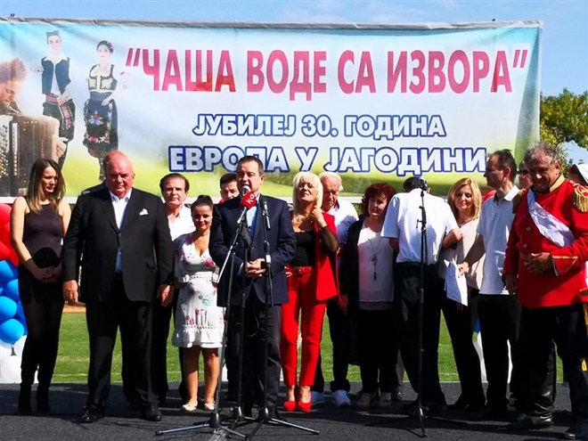 """Održana jubilarna 30. kulturna manifestacija """"Čaša vode sa izvora"""" u Jagodini !!!"""