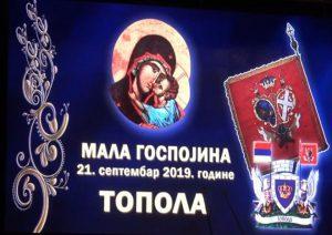 SLAVA OPŠTINE TOPOLA !!!