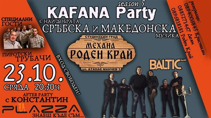 ZBOG VELIKOG interesovanja Baltic bend ponovo gostuje u Bugarskoj !!!