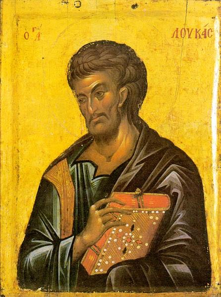 Danas je hrišćanski praznik SVETI LUKA !!!