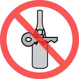 U Kragujevcu zaustavljen i priveden muškarac koji je automobilom upravljao sa 2,46 promila alkohola u organizmu!!!
